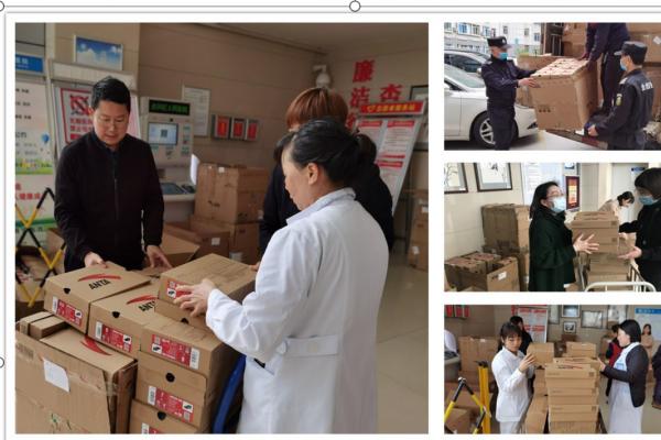 践行健康中国行动  关爱职工身体健康